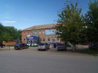 Отрадный, улица Новокуйбышевская. многофункциональное здание