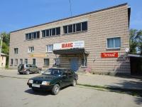 """Otradny, sport center """"Шанс"""", Tsentralnaya st, house 1"""