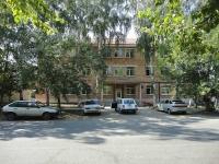 Отрадный, улица Центральная, дом 6. офисное здание