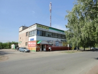 Otradny, Tsentralnaya st, house 8. shopping center