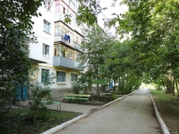 Otradny, Chernyshevsky st, house 9. Apartment house