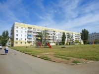 Otradny, st Chernyshevsky, house 13. Apartment house