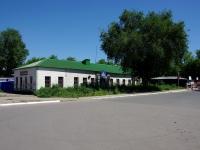 Чапаевск, площадь Привокзальная, дом 5А. правоохранительные органы