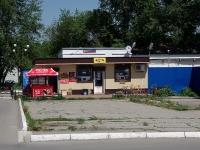 Чапаевск, площадь Привокзальная. магазин