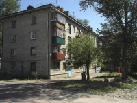 Chapaevsk, Artilleriyskaya st, house 14. Apartment house