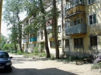 Chapaevsk, Vatutin st, house 7. Apartment house