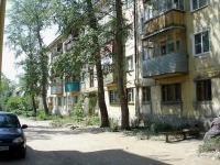 Чапаевск, улица Ватутина, дом 7. многоквартирный дом