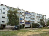 neighbour house: st. Vatutin, house 8. Apartment house