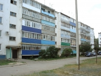 neighbour house: st. Vatutin, house 10. Apartment house
