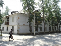 Chapaevsk, Vatutin st, house 13. Apartment house
