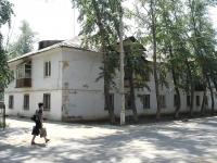 Чапаевск, улица Ватутина, дом 13. многоквартирный дом