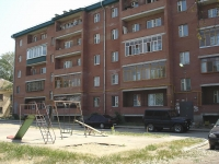 Chapaevsk, Vatutin st, house 20. Apartment house