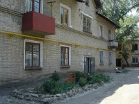 neighbour house: st. Vatutin, house 24. Apartment house