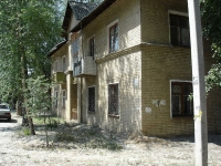 Chapaevsk, Vatutin st, house 24. Apartment house