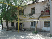 Chapaevsk, Vatutin st, house 26. Apartment house