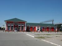 Чапаевск, улица Вокзальная, дом 142. вокзал