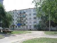 Chapaevsk, Dzerzhinsky st, house 14. Apartment house