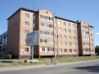 Chapaevsk, Zheleznodorozhnaya st, house 57. Apartment house