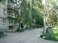 Chapaevsk, Zheleznodorozhnaya st, house 70. Apartment house