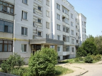 Chapaevsk, Zheleznodorozhnaya st, house 84. Apartment house