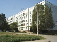 neighbour house: st. Zheleznodorozhnaya, house 109. Apartment house