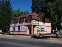 恰帕耶夫斯克市,  , house 3А с.1. 商店