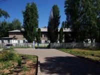 恰帕耶夫斯克市,  , house 3А. 幼儿园
