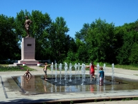 Chapaevsk, fountain