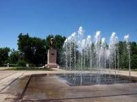"""Чапаевск, улица Комсомольская. фонтан """"Поющий фонтан"""""""
