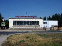 """улица Железнодорожная, дом 14. спортивный комплекс """"Луч"""""""