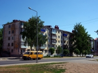 Чапаевск, Железнодорожная ул, дом 5