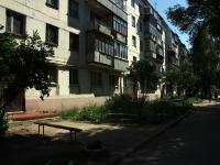 Чапаевск, Железнодорожная ул, дом 7