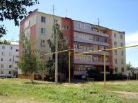 Чапаевск, Железнодорожная ул, дом 8