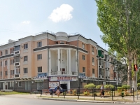 neighbour house: st. Zheleznodorozhnaya, house 31. Apartment house