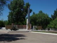 Чапаевск, улица Комсомольская. мемориальный комплекс Монумент Славы