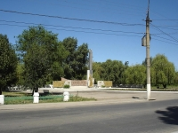 恰帕耶夫斯克市, 纪念性建筑群 Монумент СлавыZheleznodorozhnaya st, 纪念性建筑群 Монумент Славы