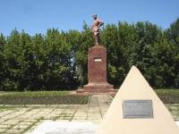 恰帕耶夫斯克市, 纪念碑 В.И. ЧапаевуZheleznodorozhnaya st, 纪念碑 В.И. Чапаеву