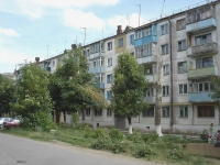 Chapaevsk, Zhukovsky st, house 39. Apartment house