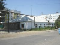 恰帕耶夫斯克市,  , house 4. 写字楼