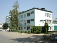 恰帕耶夫斯克市,  , house 5. 写字楼