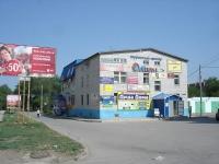 """Чапаевск, улица Запорожская, дом 14А. """"Олимп"""""""