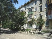 恰帕耶夫斯克市,  , house 22. 公寓楼