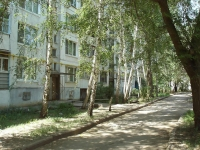 neighbour house: st. Zaporozhskaya, house 32. Apartment house