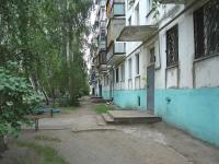 соседний дом: ул. Калинина, дом 15. многоквартирный дом