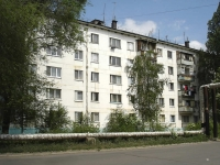 Chapaevsk, Kalinin st, house 17. Apartment house
