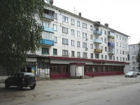 neighbour house: st. Kalinin, house 19. Apartment house
