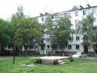 Чапаевск, Калинина ул, дом 23
