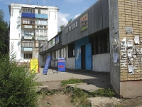 Чапаевск, Калинина ул, дом 25