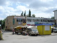 Chapaevsk, Kalinin st, house 27. shopping center
