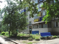 neighbour house: st. Kalinin, house 28. Apartment house